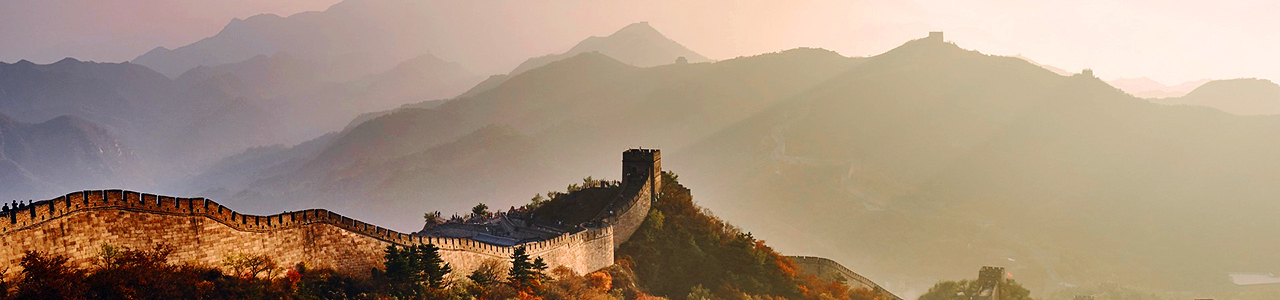 China travel guide advisory