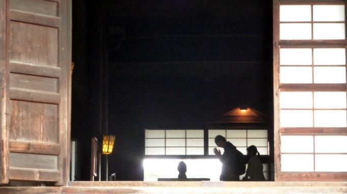 Zenko Ji Nagano