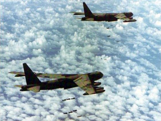 US Bombing