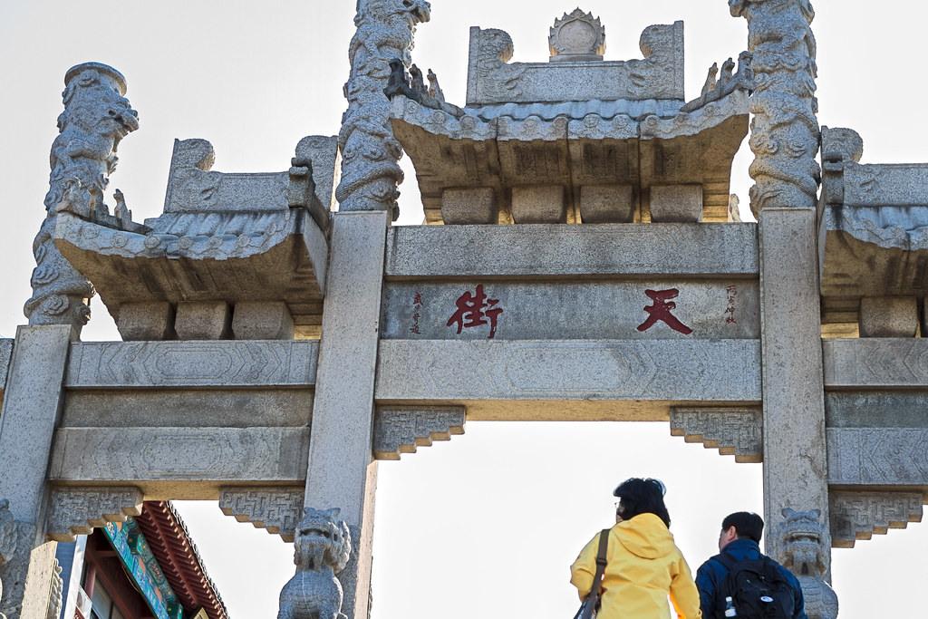 Shandong province, China