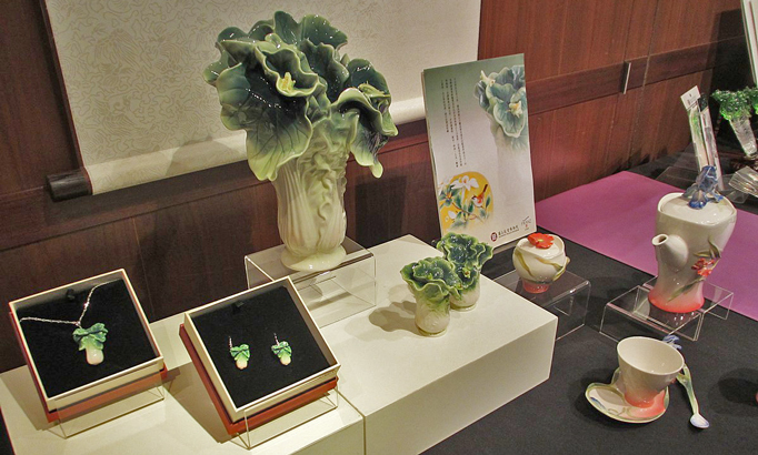 Taiwan's cultural relics of the Forbidden City