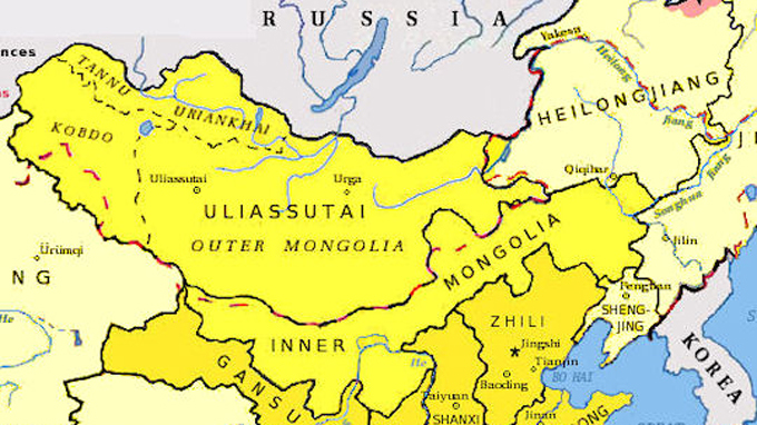 Mongolia map in 17th century
