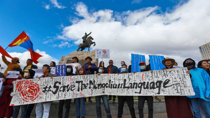 save the Mongolian language protest in Ulaanbaatar, Mongolia