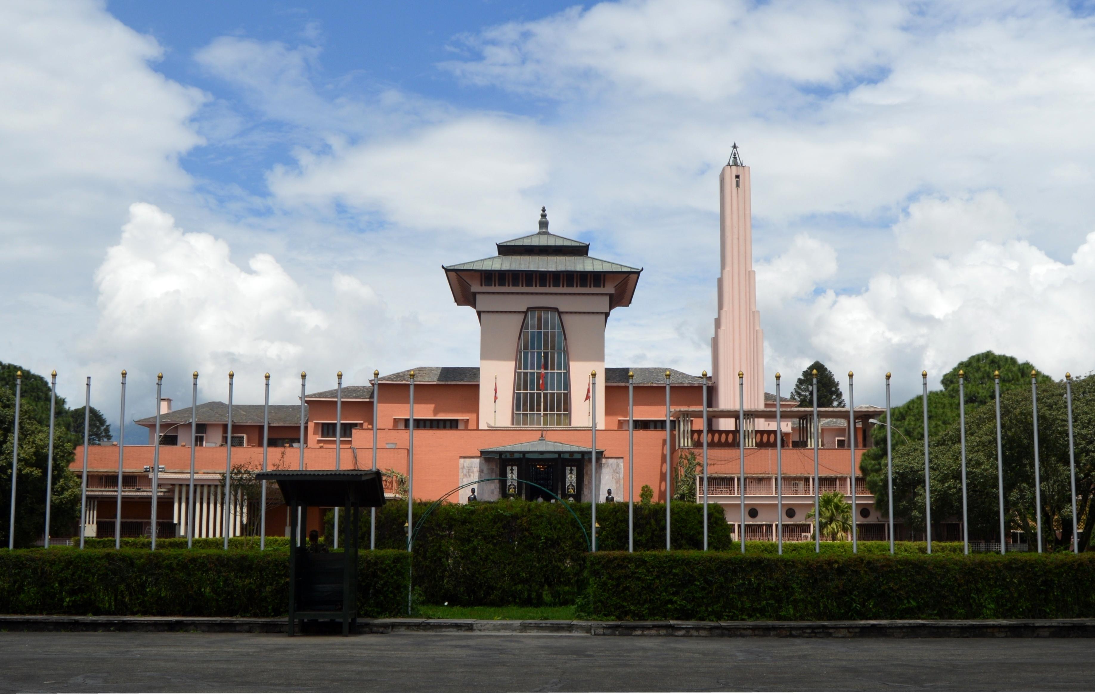 Kathmandu royal Palace