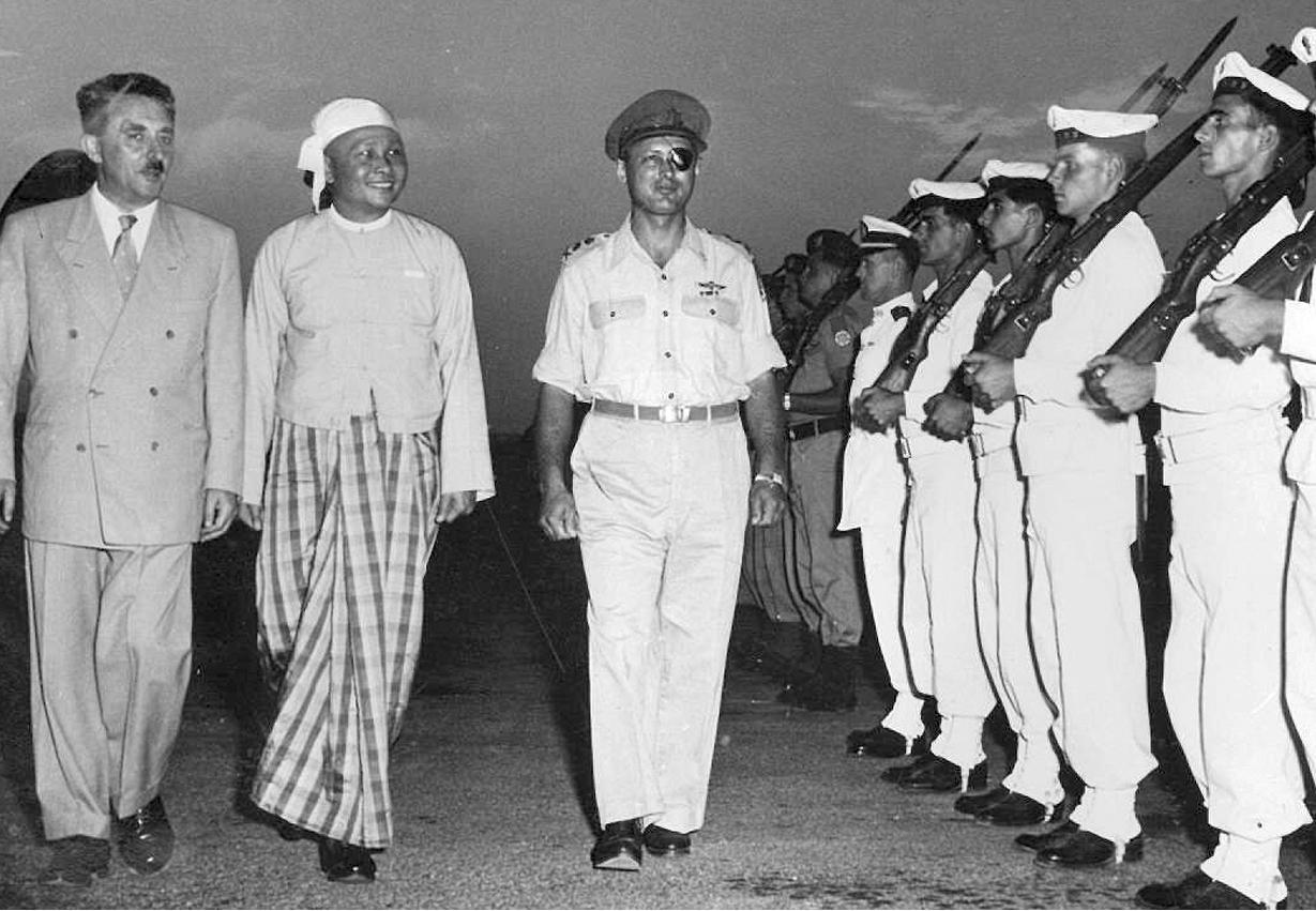 U Nu (Former Prime Minister of Burma)