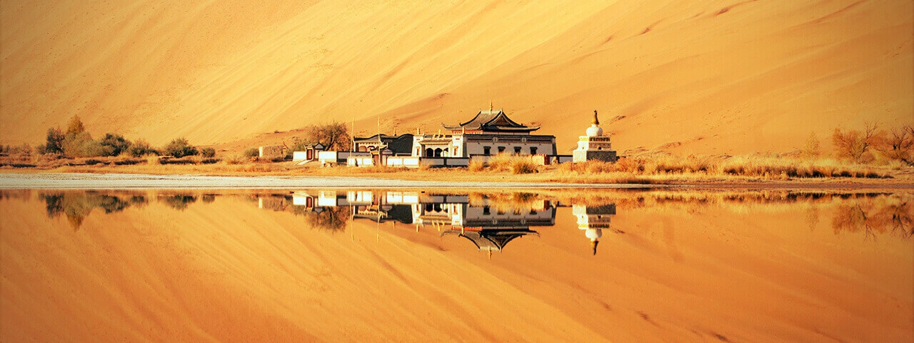 Badain Jaran Desert, China