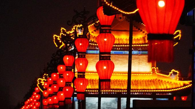 Xian Wall 1