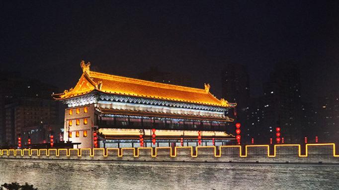 Xian Wall 2
