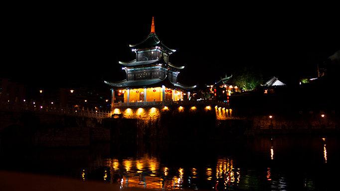 Guizhou 1