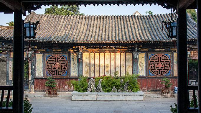 Zhen Garden
