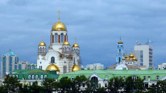 TRSRUGAL17-Yekaterinburg