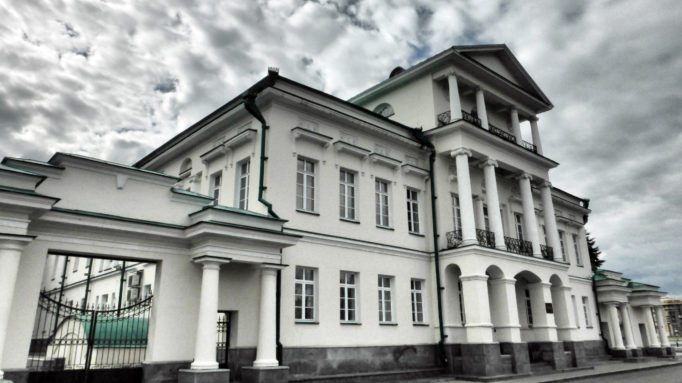 TRSRUGAL18-Yekaterinburg
