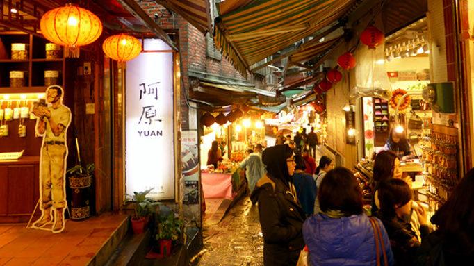 Jiufen Market